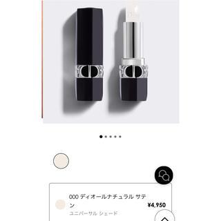 Dior - 新品★DIORリップ