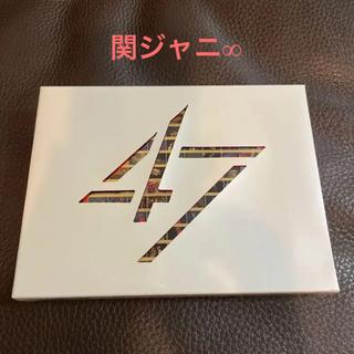 カンジャニエイト(関ジャニ∞)の関ジャニ∞/47〈初回限定盤・4枚組〉(ミュージック)