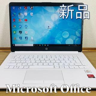 ヒューレットパッカード(HP)の✨新品✨高速✨HP✨ホワイト✨カメラ✨マウス✨ノートパソコン✨(ノートPC)