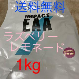 マイプロテイン(MYPROTEIN)のマイプロテインEAA 1kg ラズベリーレモネード味(プロテイン)