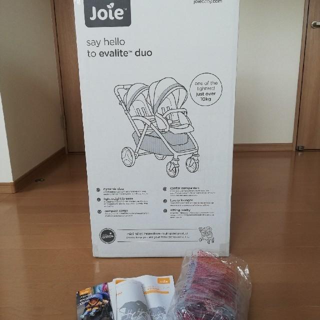 KATOJI(カトージ)のジョイー Joie 2人乗りベビーカー カトージ エヴァライトデュオ 双子 縦型 キッズ/ベビー/マタニティの外出/移動用品(ベビーカー/バギー)の商品写真