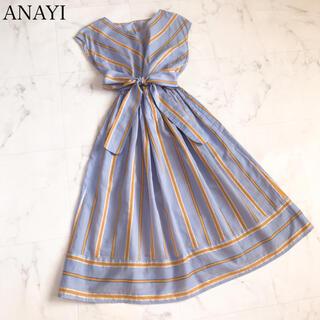 ANAYI - ANAYI  ストライプワンピース
