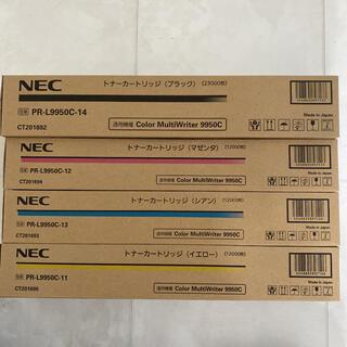 エヌイーシー(NEC)の新品未開封 NEC 純正トナー PR-L9950C-11〜14 4色セット(OA機器)