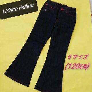 イピンコパリーノ(I PINCO PALLINO)のズボン パンツ 120㎝ 〓イピンコパリーノ〓(パンツ/スパッツ)