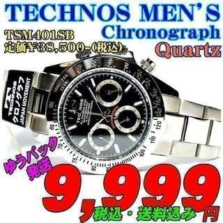 テクノス(TECHNOS)のテクノス 紳士 クロノグラフ TSM401SB 定価¥38,500-(税込)(腕時計(アナログ))