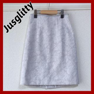 JUSGLITTY - Jusglitty タイトスカート