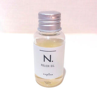ナプラ(NAPUR)のナプラ N. エヌドット ポリッシュオイル ヘアオイル 30ml(オイル/美容液)