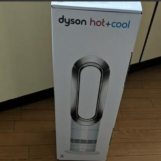 Dyson - dyson hot+cool ファンヒーター AM 09 WN