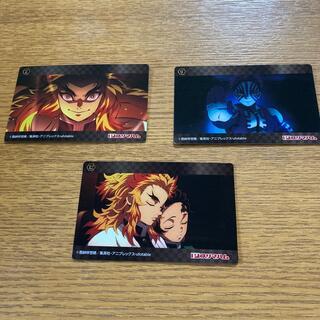 鬼滅の刃 オリジナルカード