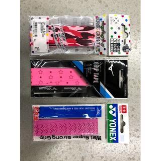 YONEX - 新品未使用品 テニス・バドミントン用グリップテープ 3本セット