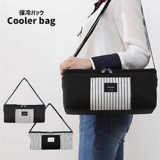 保冷ショルダーバッグ 折りたたみ 保冷バッグ クーラーバッグ 保冷 ピクニック(弁当用品)