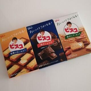 グリコ(グリコ)のグリコ ビスコ セット焼きショコラなど3箱です。501円 送料込み♪(菓子/デザート)