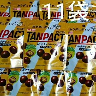 明治 - 明治 タンパクト チョコレート×11袋