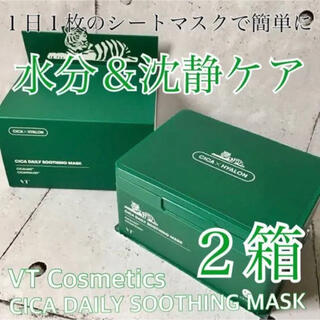 Dr. Jart+ - VT COSMETICS/シカデイリースージングマスク 30枚 2箱セット
