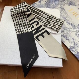 Dior - Dior ディオール ミッツァ スカーフ#2