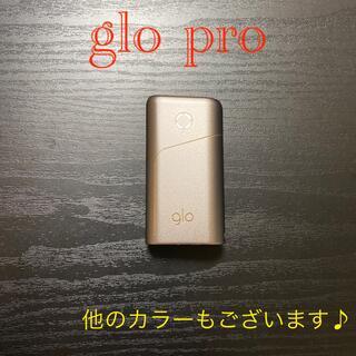 G2095番glo pro 純正 本体 限定カラーシャンパンゴールド