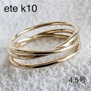 ete - ete エテ K10 YG  クロス ライン ピンキー リング  4.5号