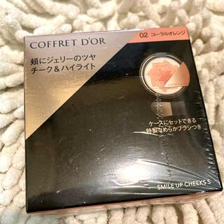 コフレドール(COFFRET D'OR)のコフレドール スマイルアップチークス02 (コーラルオレンジ)(チーク)