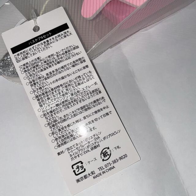 ◆ポイント消費にも◆新品◆バスケア 4点セット ピンク インテリア/住まい/日用品の日用品/生活雑貨/旅行(タオル/バス用品)の商品写真