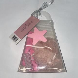 ◆ポイント消費にも◆新品◆バスケア 4点セット ピンク