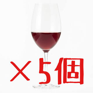 【5個セット】東洋佐々木ガラス ワイングラス 450ml パローネ 日本製