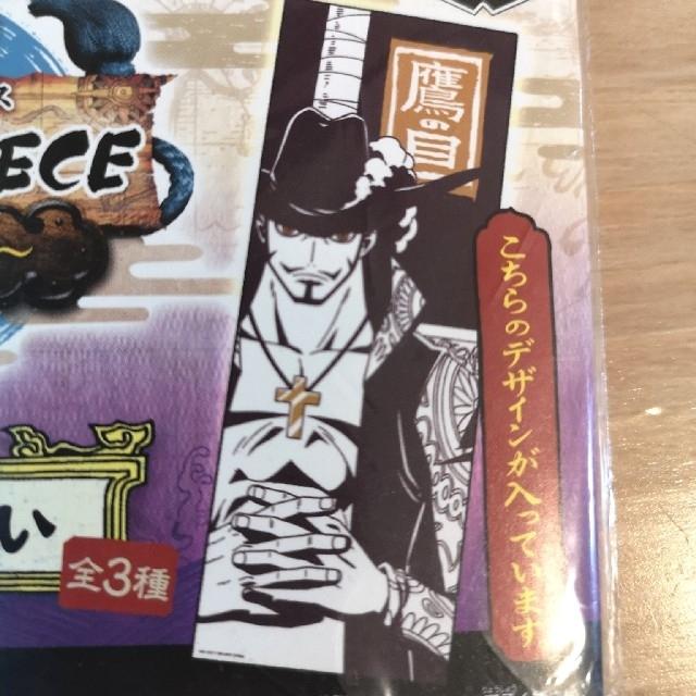 BANPRESTO(バンプレスト)のONE PIECE ワンピース 一番くじ ~剣士編~ E賞 手ぬぐい エンタメ/ホビーのおもちゃ/ぬいぐるみ(キャラクターグッズ)の商品写真