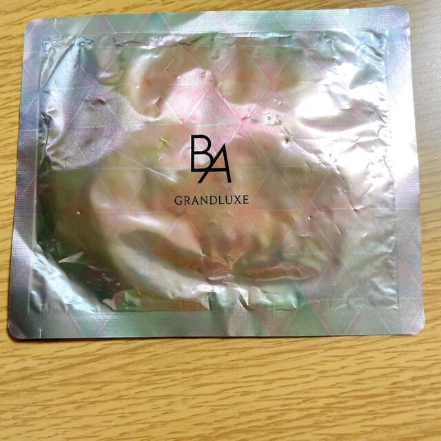 POLA(ポーラ)の★POLA(ポーラ)B.A グランラグゼII マスク おまけ付き コスメ/美容のスキンケア/基礎化粧品(パック/フェイスマスク)の商品写真