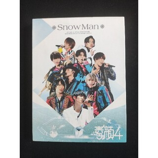 Snow Man 素顔4 Snow Man版 DVD