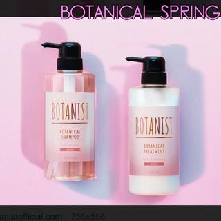 BOTANIST - 【新品未開封】ボタニスト限定 ボタニカルスプリング モイスト ポンプセット