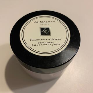 Jo Malone - jo malone london bodycream