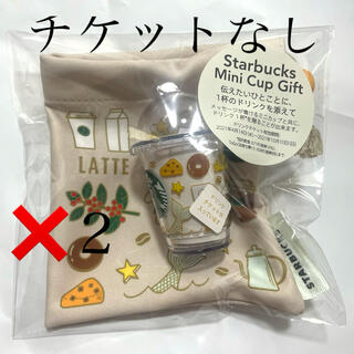 スターバックスコーヒー(Starbucks Coffee)のスターバックスミニカップギフトスターバックスルーツ(小物入れ)