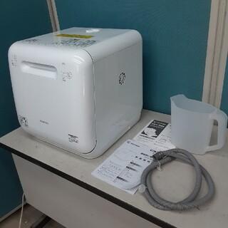 アイリスオーヤマ - 2020年美品 水栓工事不要 アイリスオーヤマ食器洗い乾燥機 ISHT-5000