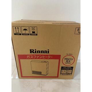 リンナイ(Rinnai)のRinnai ガスファンヒーター SRC-364E (プロパンガス)(ファンヒーター)