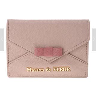Maison de FLEUR - Maison de FLEUR リボンレターカードケース メゾンドフルール