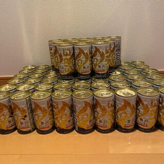 キリン(キリン)のお値下げ➡︎缶コーヒー(キリンFIRE贅沢カフェオレ) 66本(コーヒー)