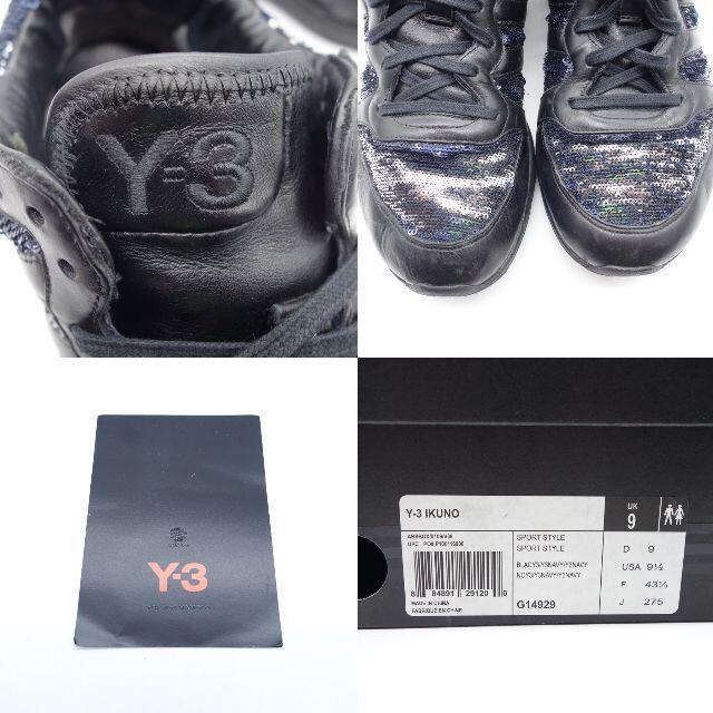 Y-3(ワイスリー)のY-3 KIKUNO [BLACK] ワイスリー キクノ スニーカー  大名 メンズの靴/シューズ(スニーカー)の商品写真