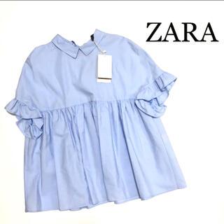 ZARA - 新品未使用 ZARA フリルスリーブブラウス バックリボン 襟付き ライトブルー
