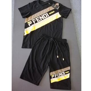 FENDI - 特別価格FENDI フェンディ 半袖+パンツ 二点セット 即納