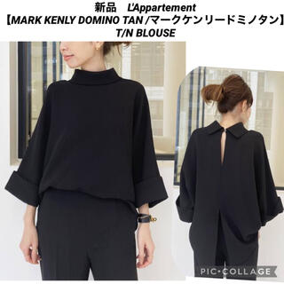 L'Appartement DEUXIEME CLASSE - 新品【MARK KENLY DOMINO TAN 】T/N BLOUSE