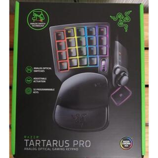 レイザー(LAZER)のRAZER TARTARUS PRO 左手デバイス(PC周辺機器)