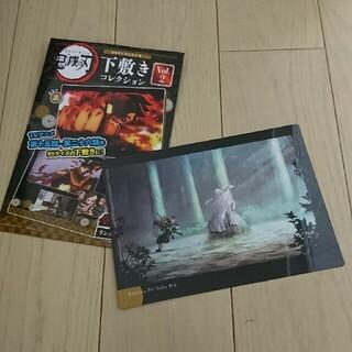 タカラトミー(Takara Tomy)の鬼滅の刃 下敷きコレクション vol2(クリアファイル)