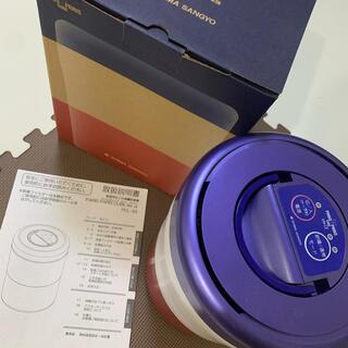 【値下げ】パリパリキューブ ライト 家庭用生ゴミ減量乾燥機(生ごみ処理機)