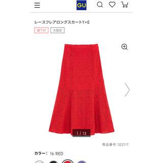 GU - GU 未使用☆レースフレアロングスカート☆M☆レッド