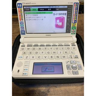 カシオ(CASIO)の電子辞書 EX-word AZ-U9800 ドイツ語対応(語学/参考書)