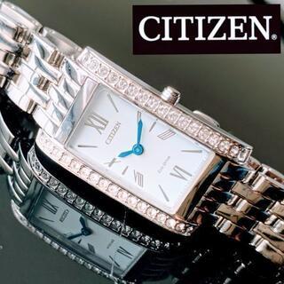 CITIZEN - CITIZEN★スワロフスキーダイヤ34石★ソーラー シチズン レディース腕時計