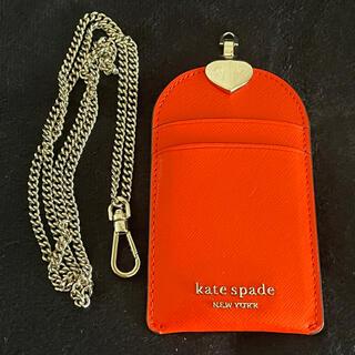 ケイトスペードニューヨーク(kate spade new york)のkatespade カードケース(パスケース/IDカードホルダー)