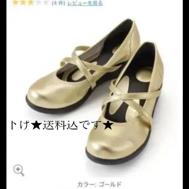 Re:getA(リゲッタ)の★お値下げ★リゲッタ★コンフォートパンプス★ レディースの靴/シューズ(ハイヒール/パンプス)の商品写真