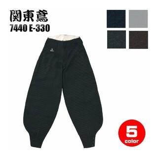 寅壱 - 関東鳶 品番7440 江戸前超ロング チャコール 寸法76