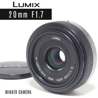 Panasonic - パンケーキ単焦点★パナソニック LUMIX G 20mm F1.7
