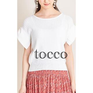 tocco - 新品☆tocco☆トッコ  肩リボン付きリブニットプルオーバー